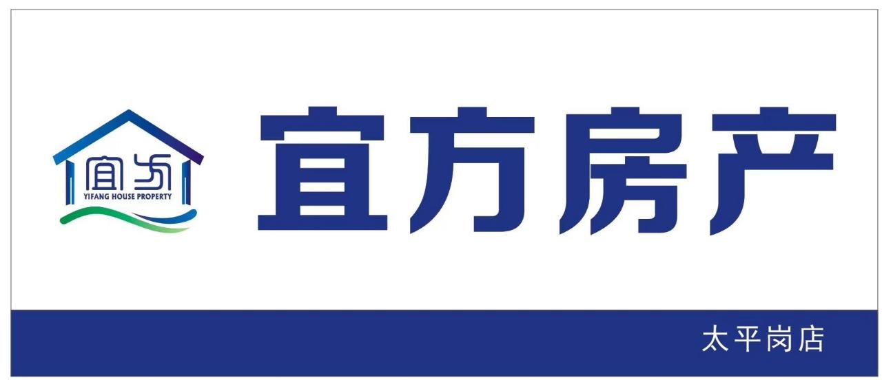 天生湖·万丽城清水房4室2厅2卫79.8万元