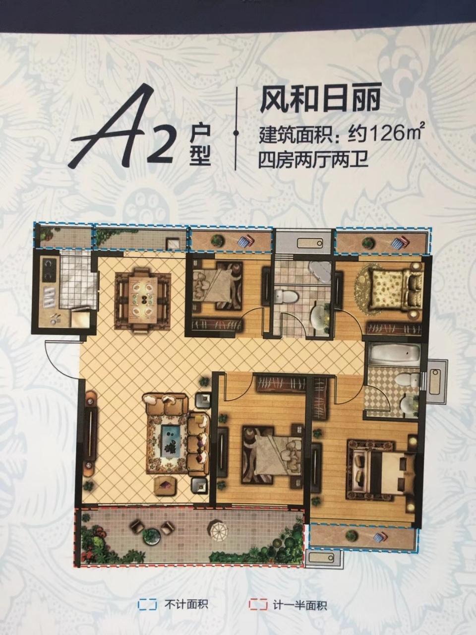 圣塔阳光城一手楼盘首付两成3房4房楼层任您选