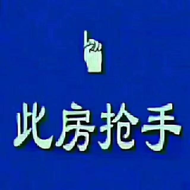 亿力花园5250/平特价出售,有证首付20万