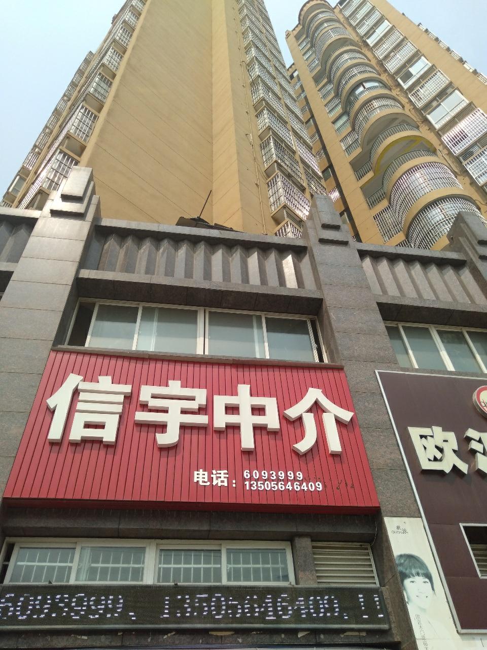 玖隆皇家公馆3室2厅2卫66万元
