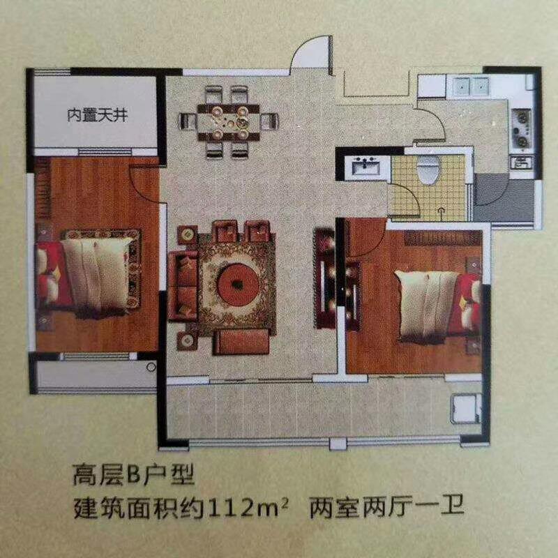 大海·丽苑精装修2室2厅1卫74万元