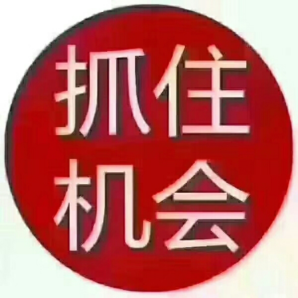 福田家园118平方71万
