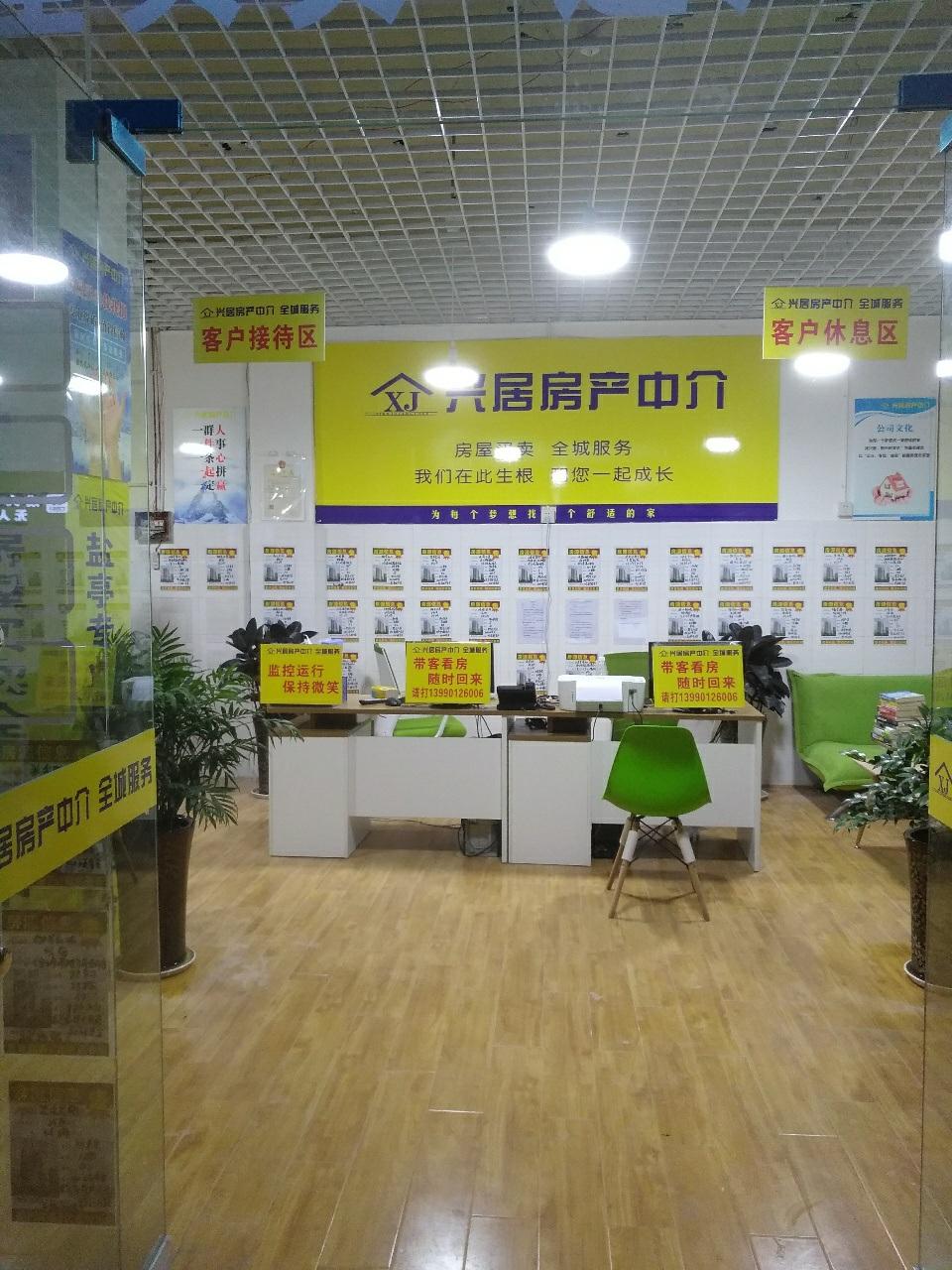 锦绣江城2室2厅1卫34万元