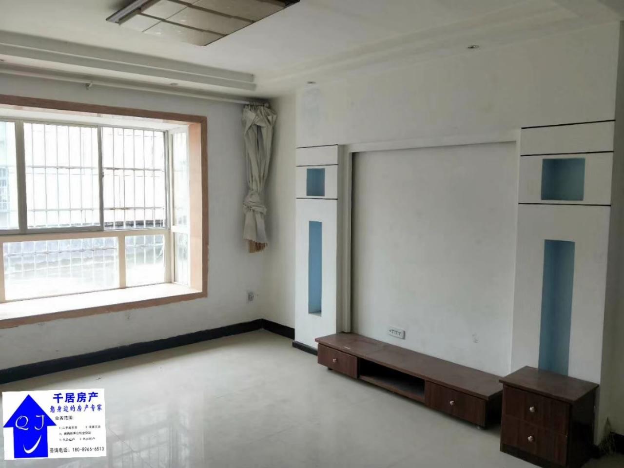步行街3室2厅1卫31.8万元