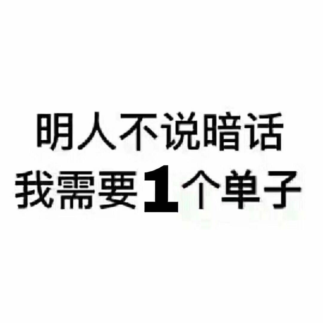 晋鹏·山台山清水3室2厅1卫49万元