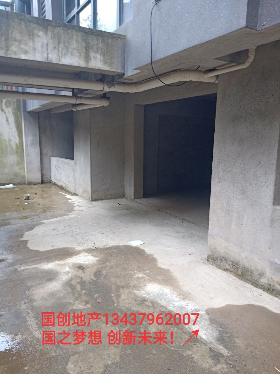 财富中央城5室2厅2卫139万元复式带地下室