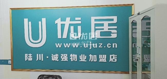 君丰小区+九洲江世纪花园3室2厅2卫46.5万元
