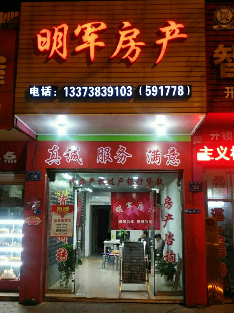 丹阳村5室3厅3卫400万元