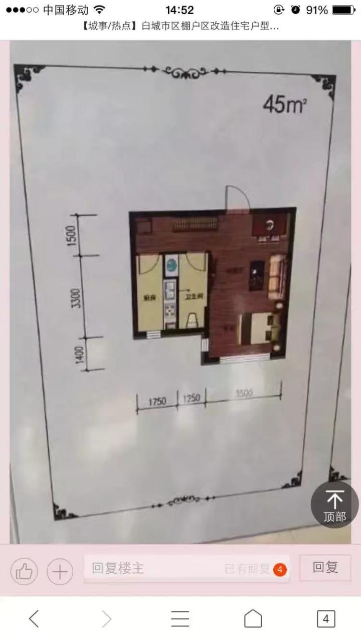 新城家园A区1室1厅1卫18万元
