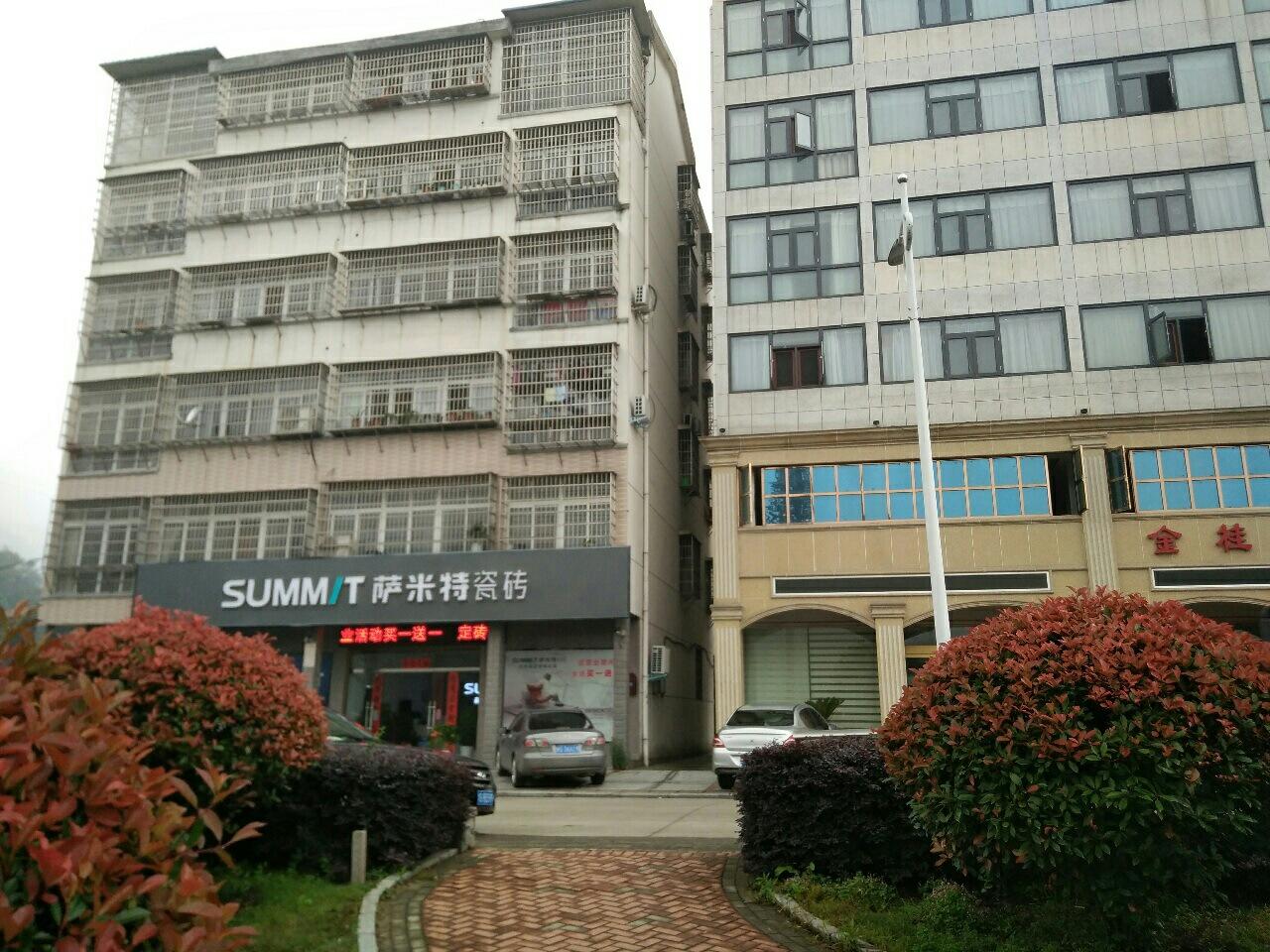 新县朝阳路桂花园小区3室 2厅 1厨 1卫53万元