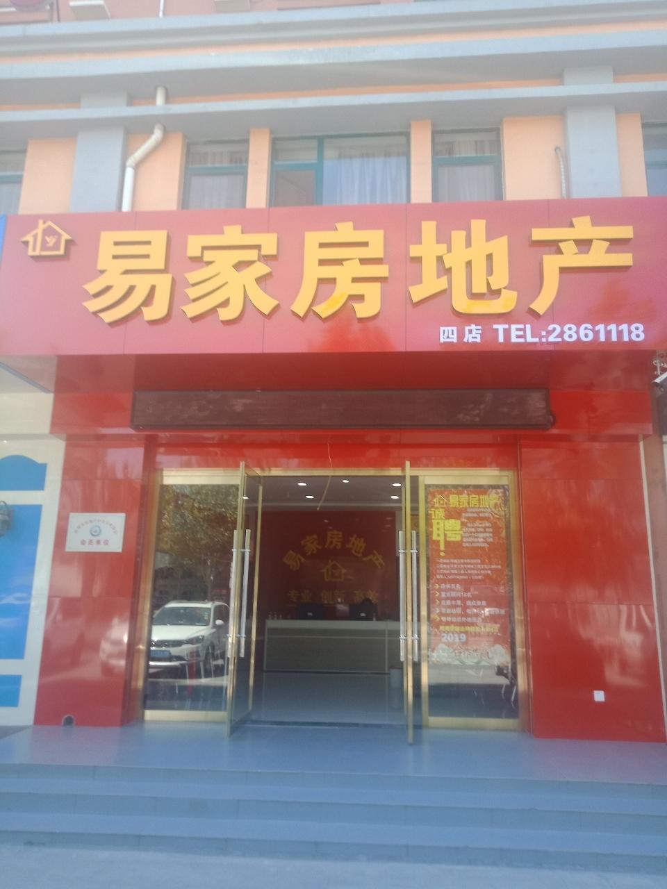 9394天元上东城2室2厅1卫72万元