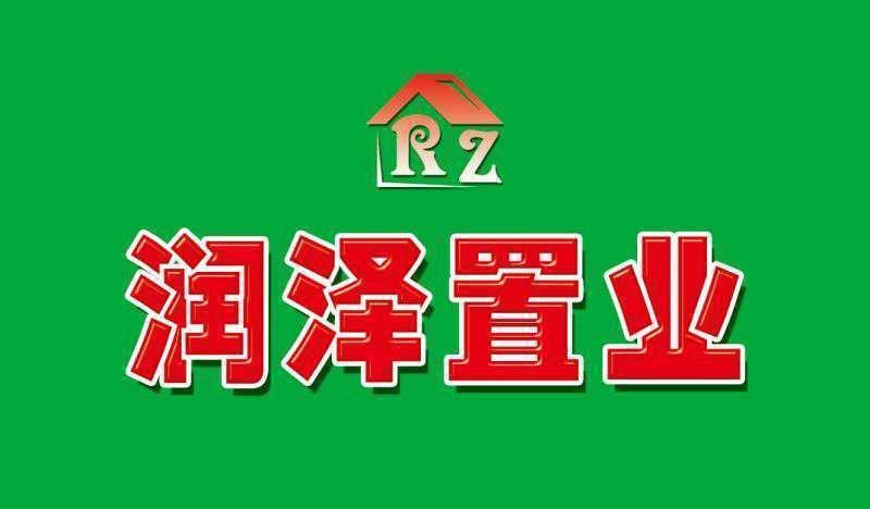 万寿新村2室2厅1卫12万元