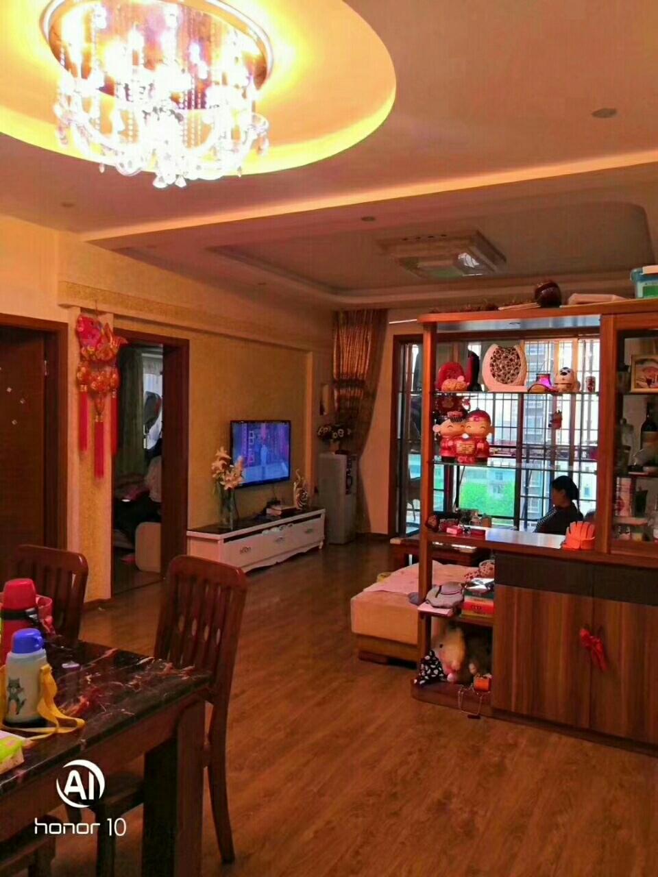 華章財富國際3室2廳2衛87.8萬元
