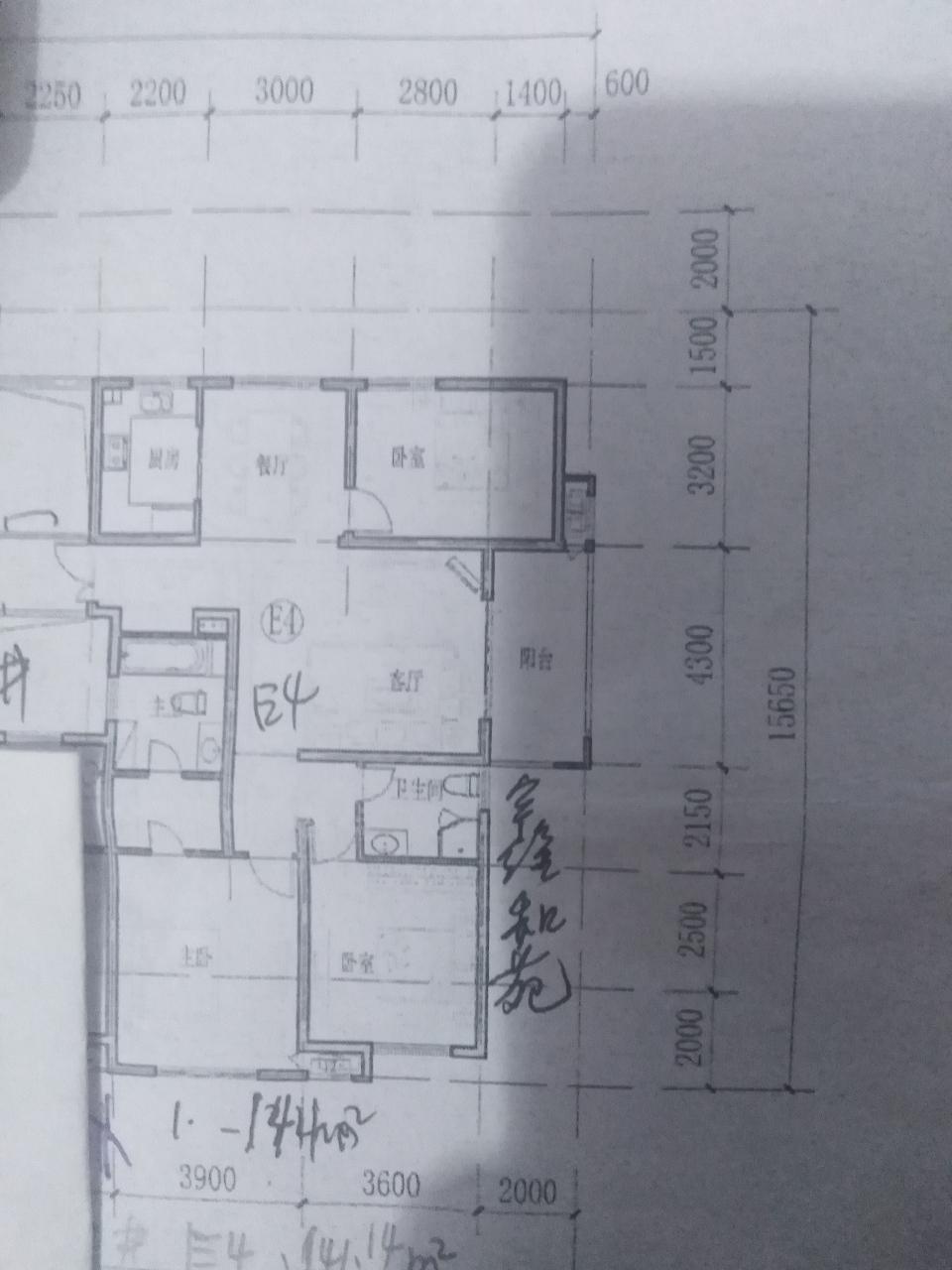 鑫和苑中层观景房144平大阳台南北通透8800一平