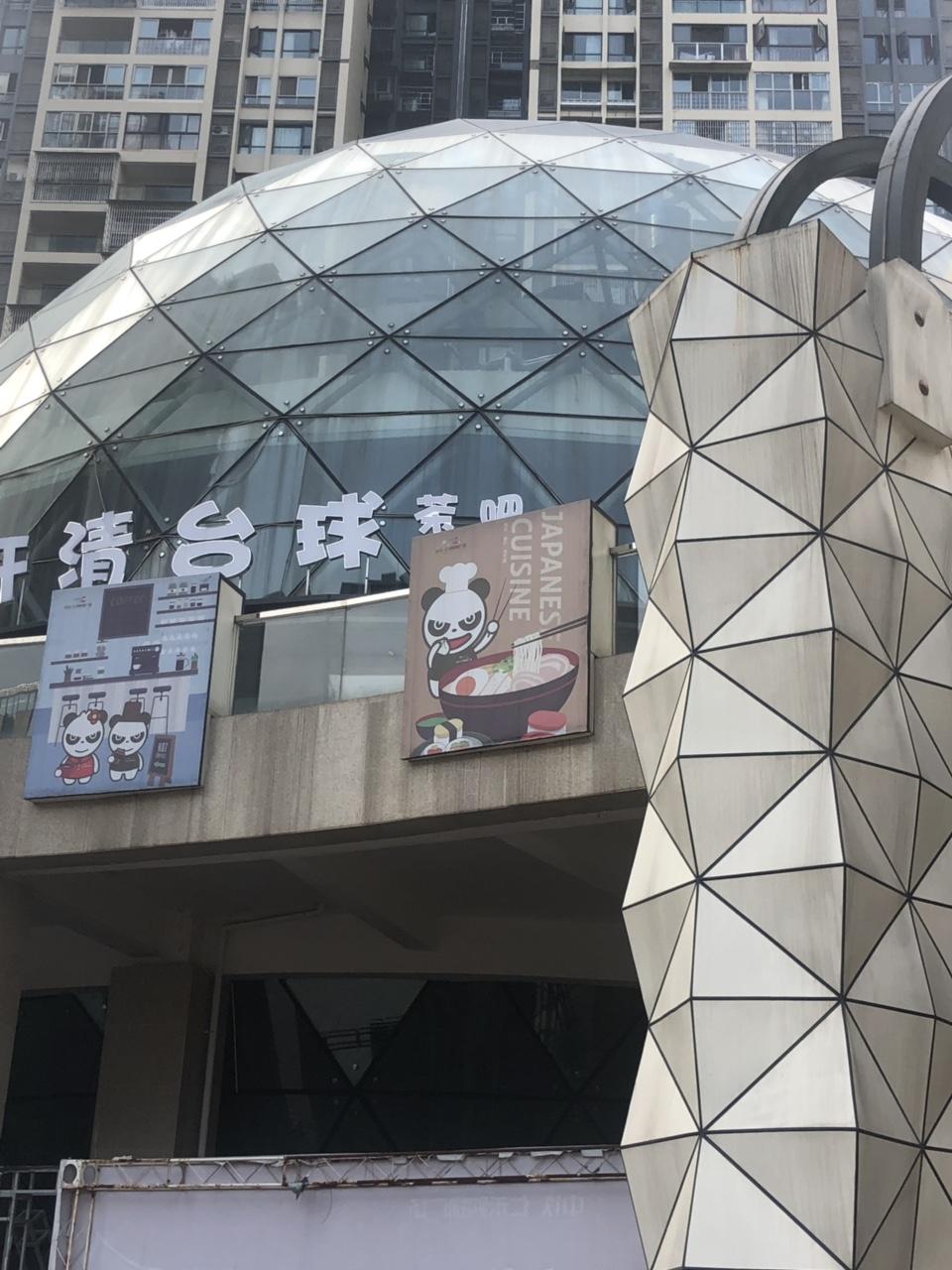 中铁仁禾广场1室1厅0卫2500万元