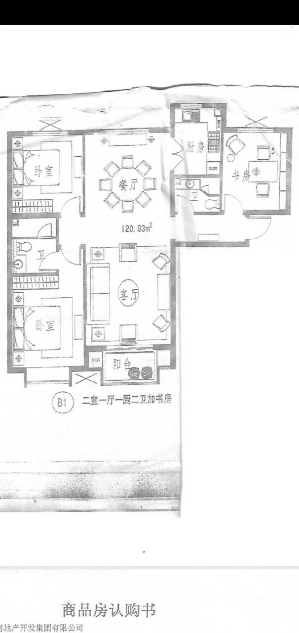 西苑华庭3室 2厅 1卫110万元