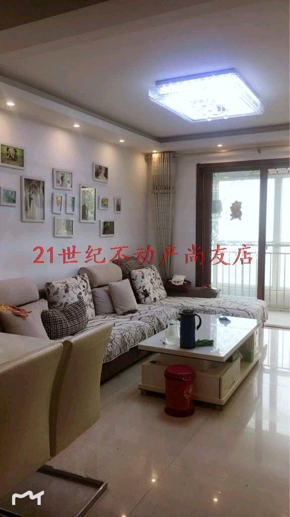 鑫隆帝景城2室2厅1卫60万元