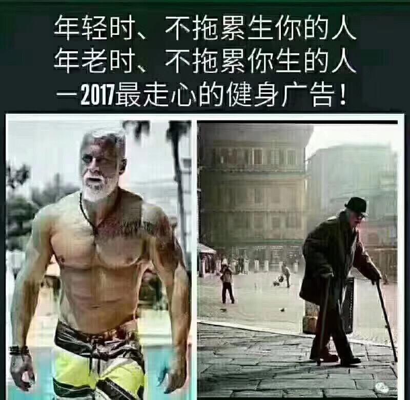 【帅男秀场】刘超