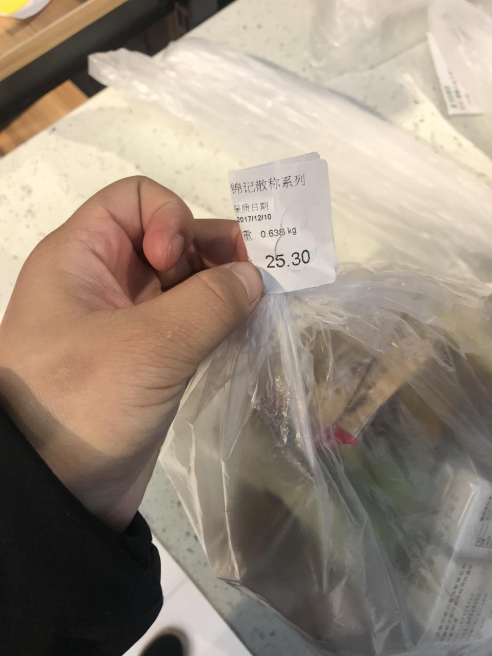 超市,一��小��就���你多付�X