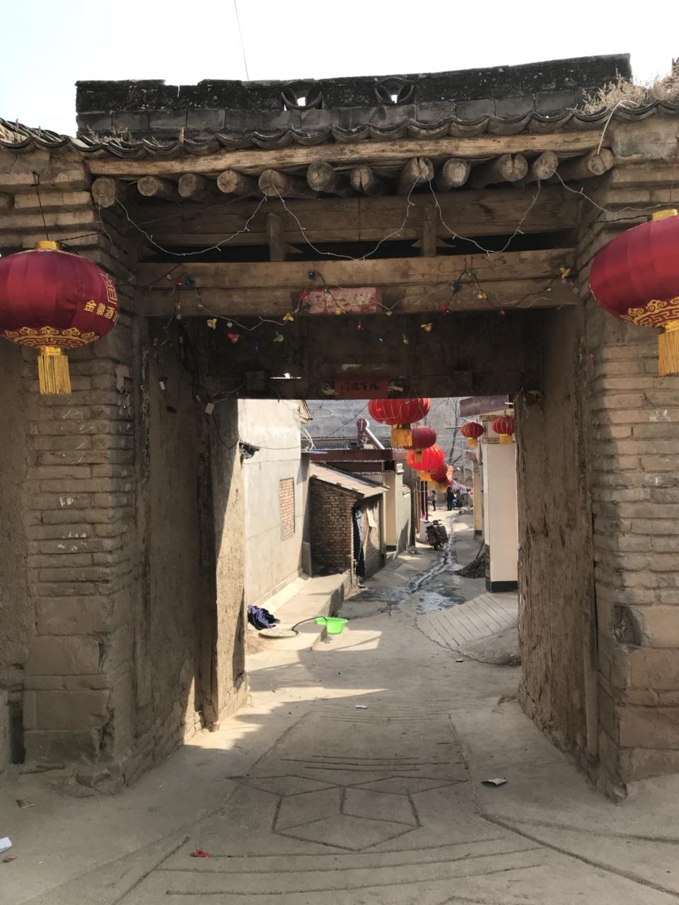 乡愁:马关窦家沟的传统春节文化