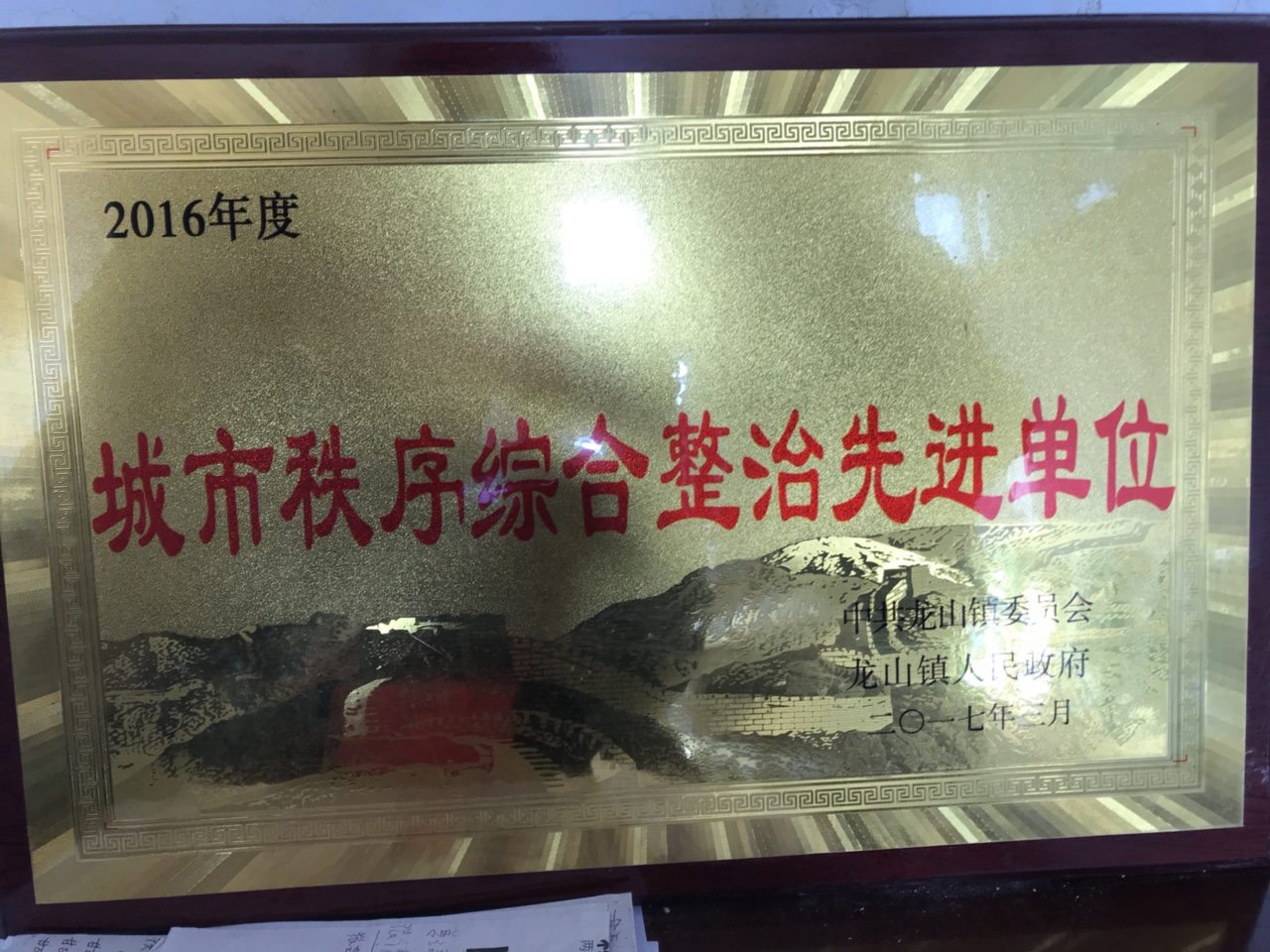 张家川在线书画摄影�风活动之走进龙山永兴综合市场