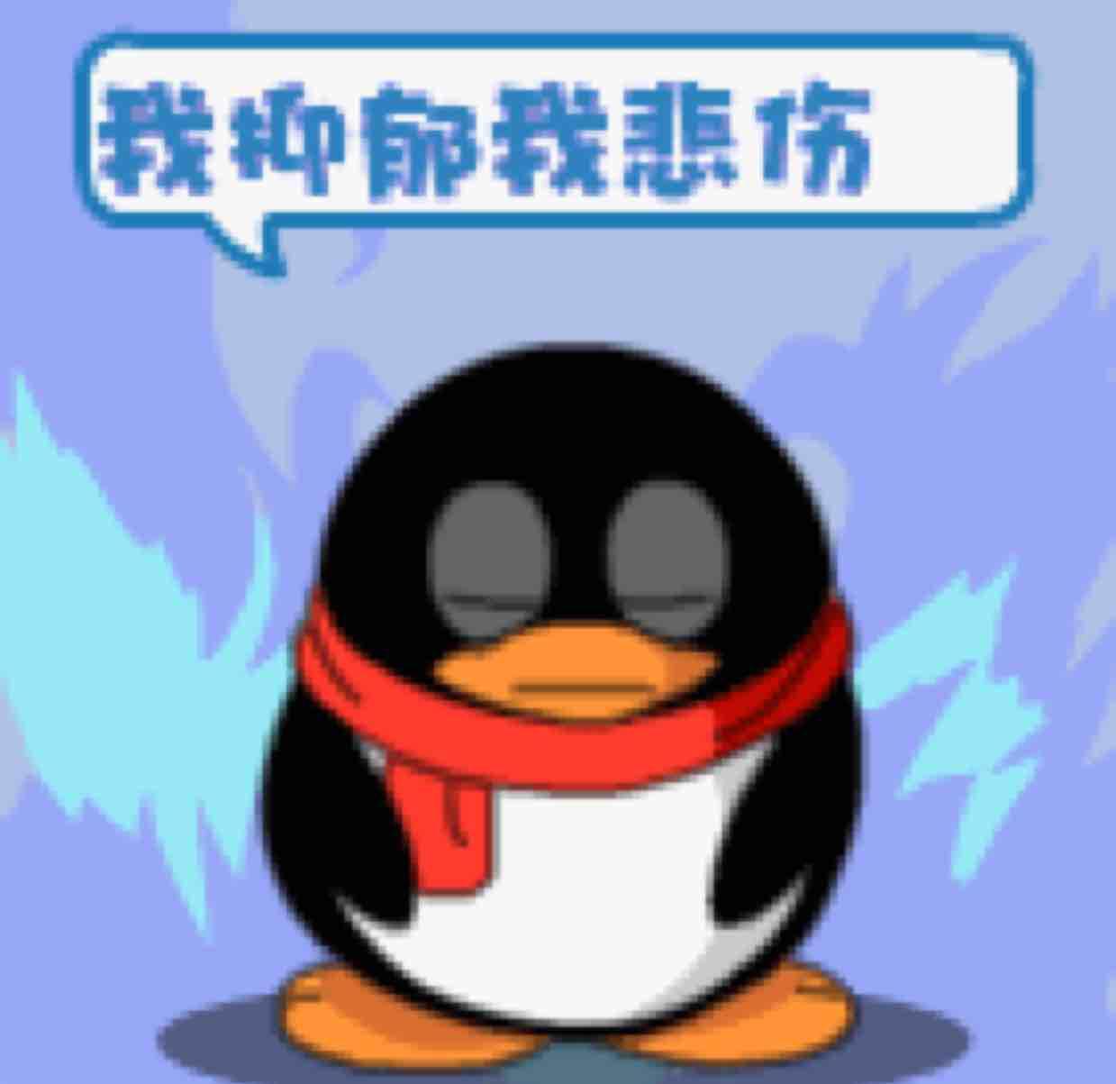 �鸭A�e