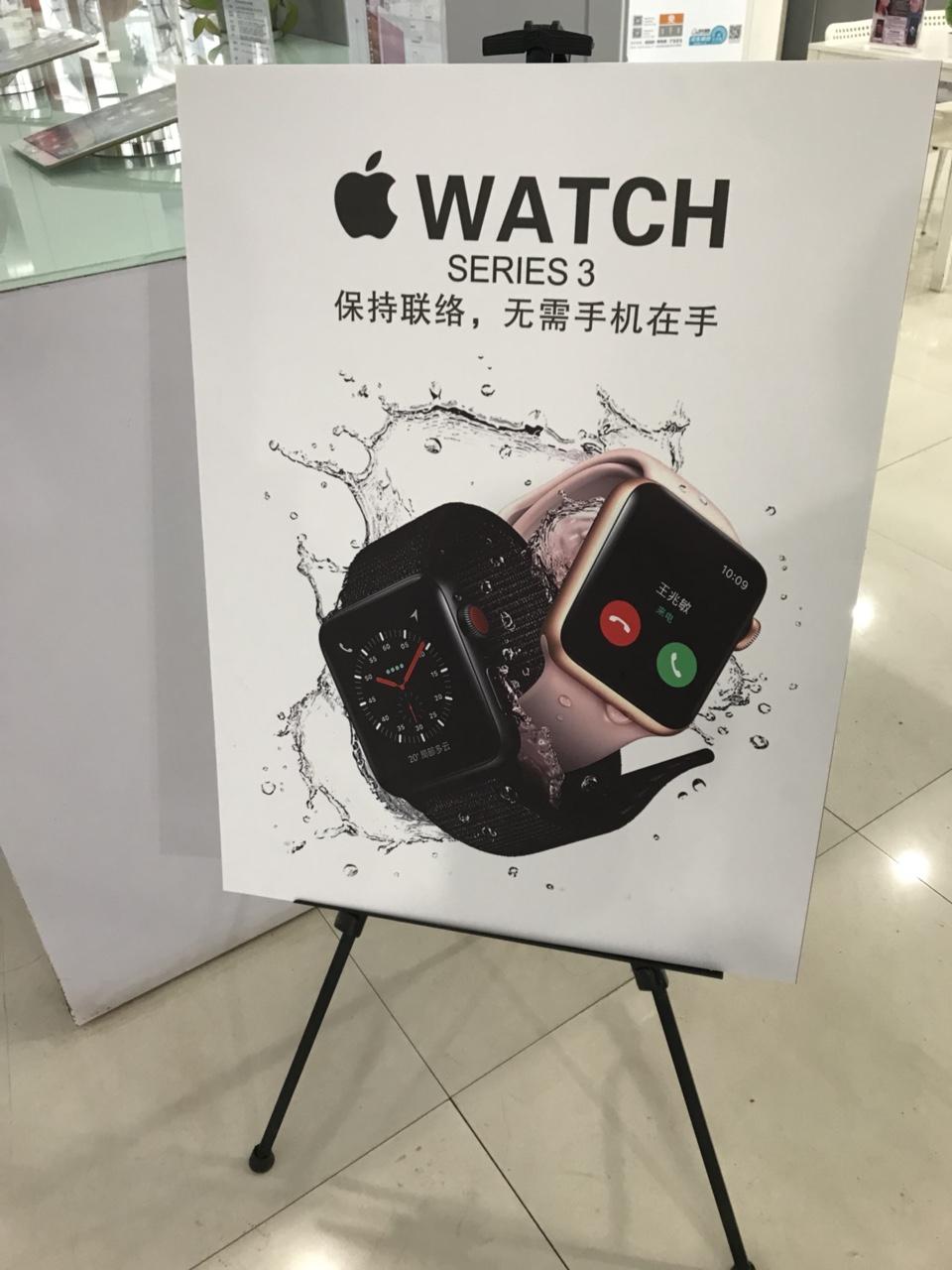威尼斯人平台苹果专卖店