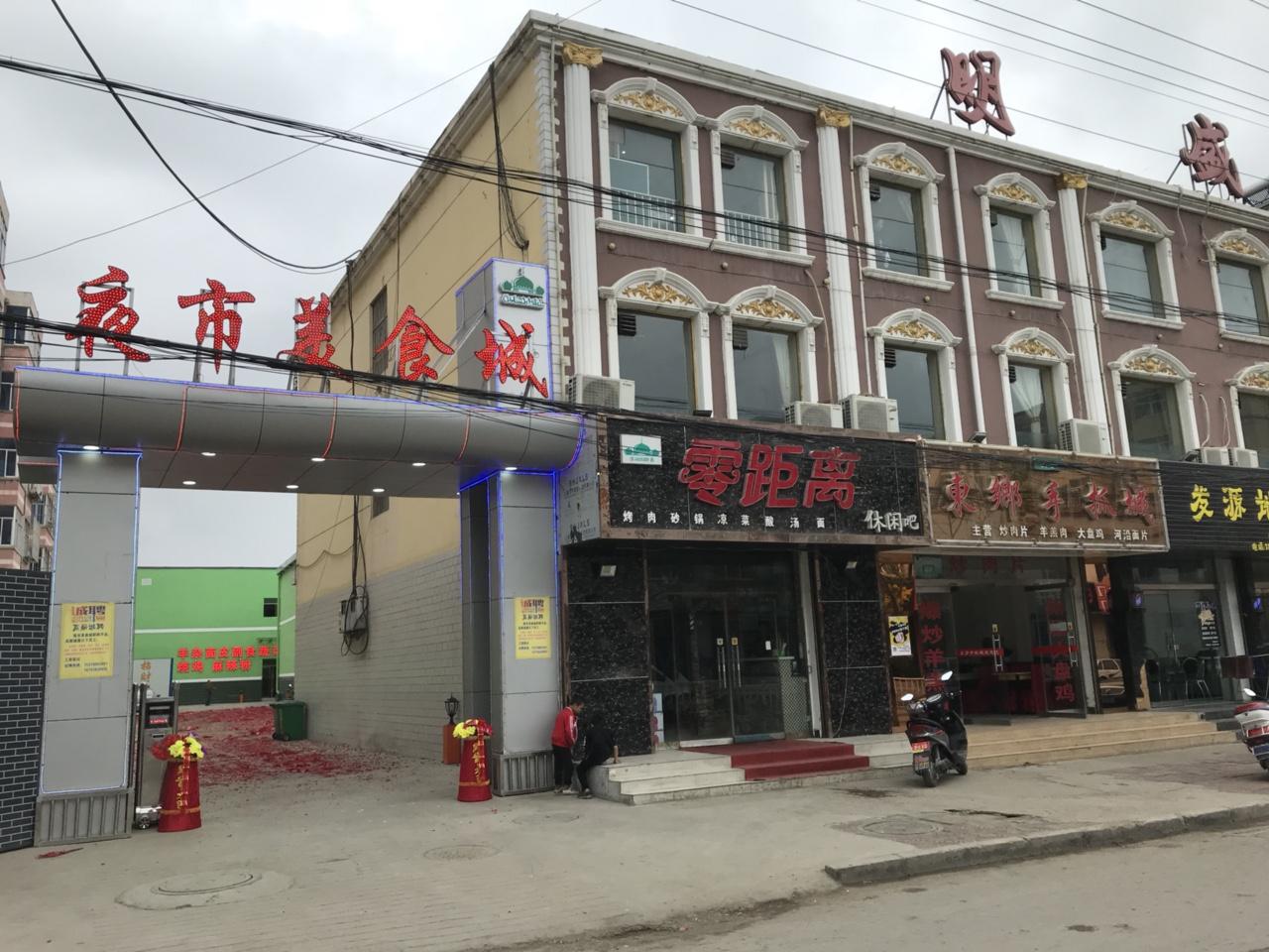 张家川首家高大上夜市小吃城盛大开业,家乡美味让你口水一直流