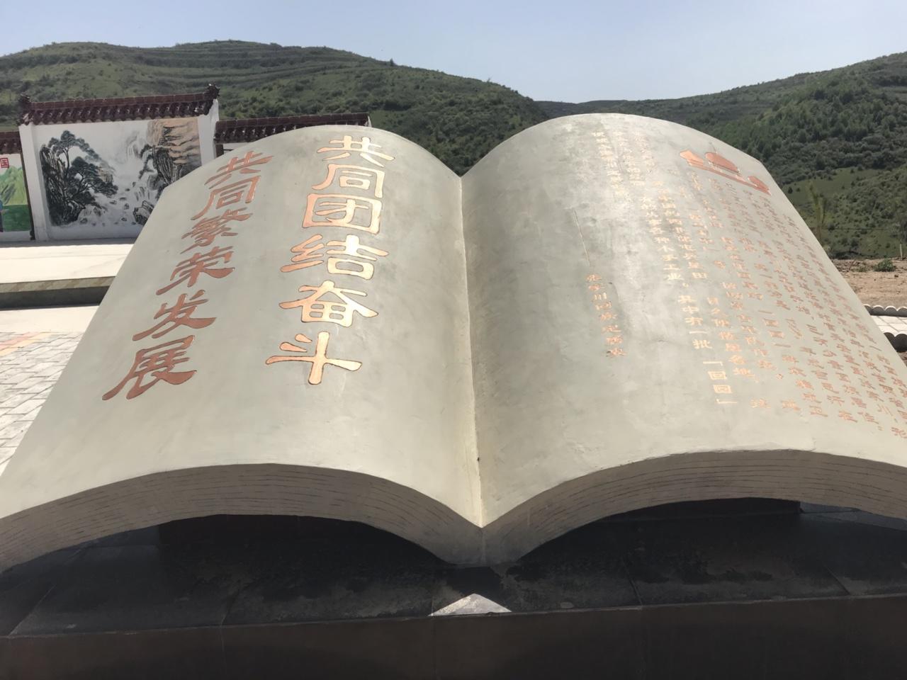 【文化惠民】闫家陈家庙村综合文化服务中心惊艳亮相