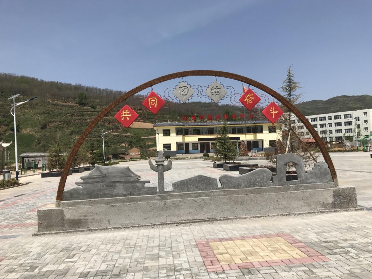 【文化惠民】闫家村综合文化服务中心修的真气派,老百姓夸赞广场宽展很