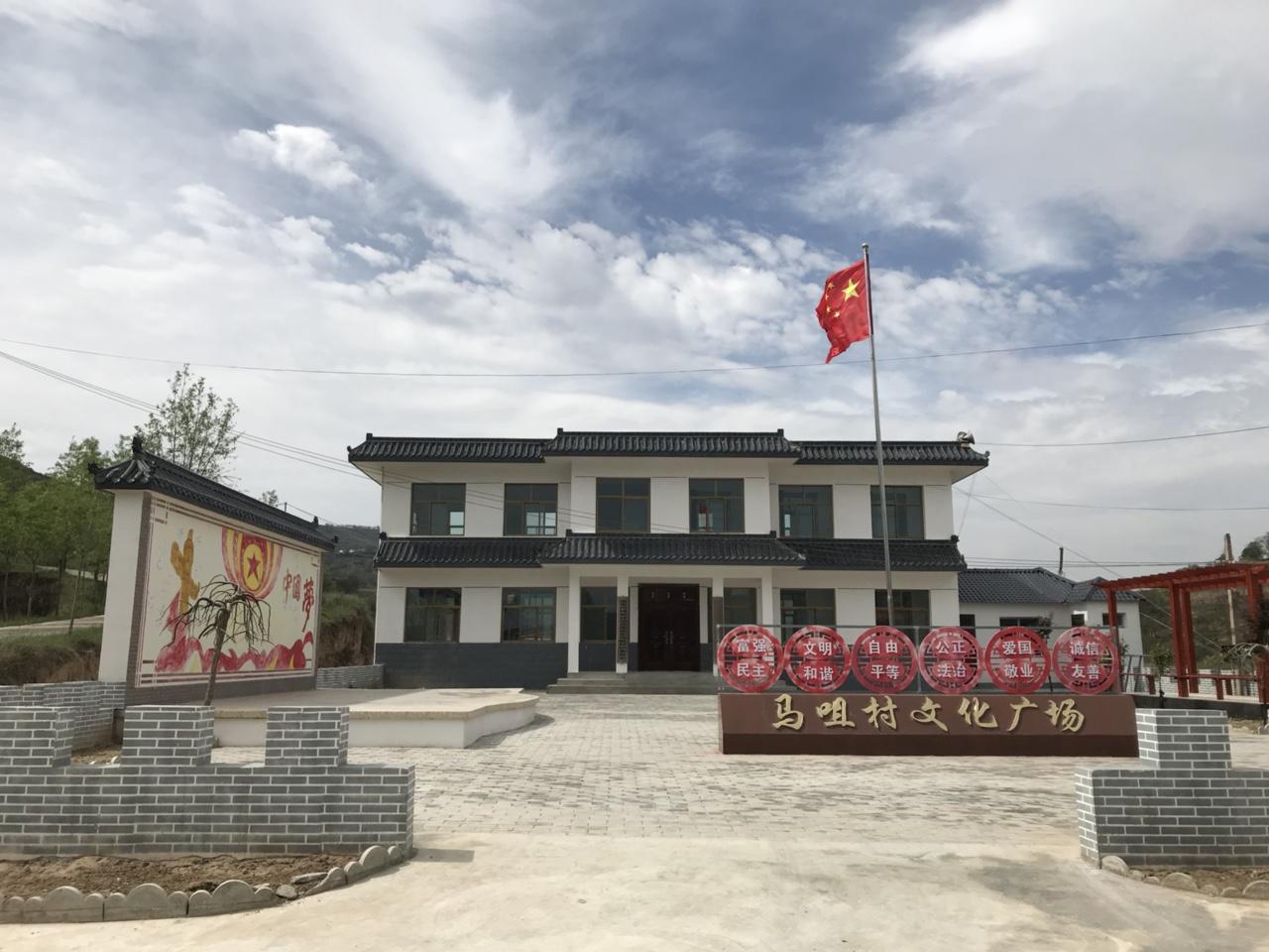 【文化惠民】连五梁上最美的风景那就是乡村综合文化服务中心