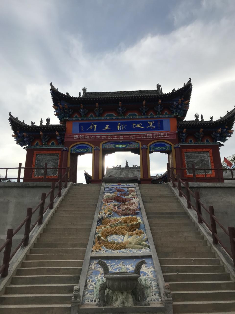 连五中心甘霖寺,连五梁上的人文景观