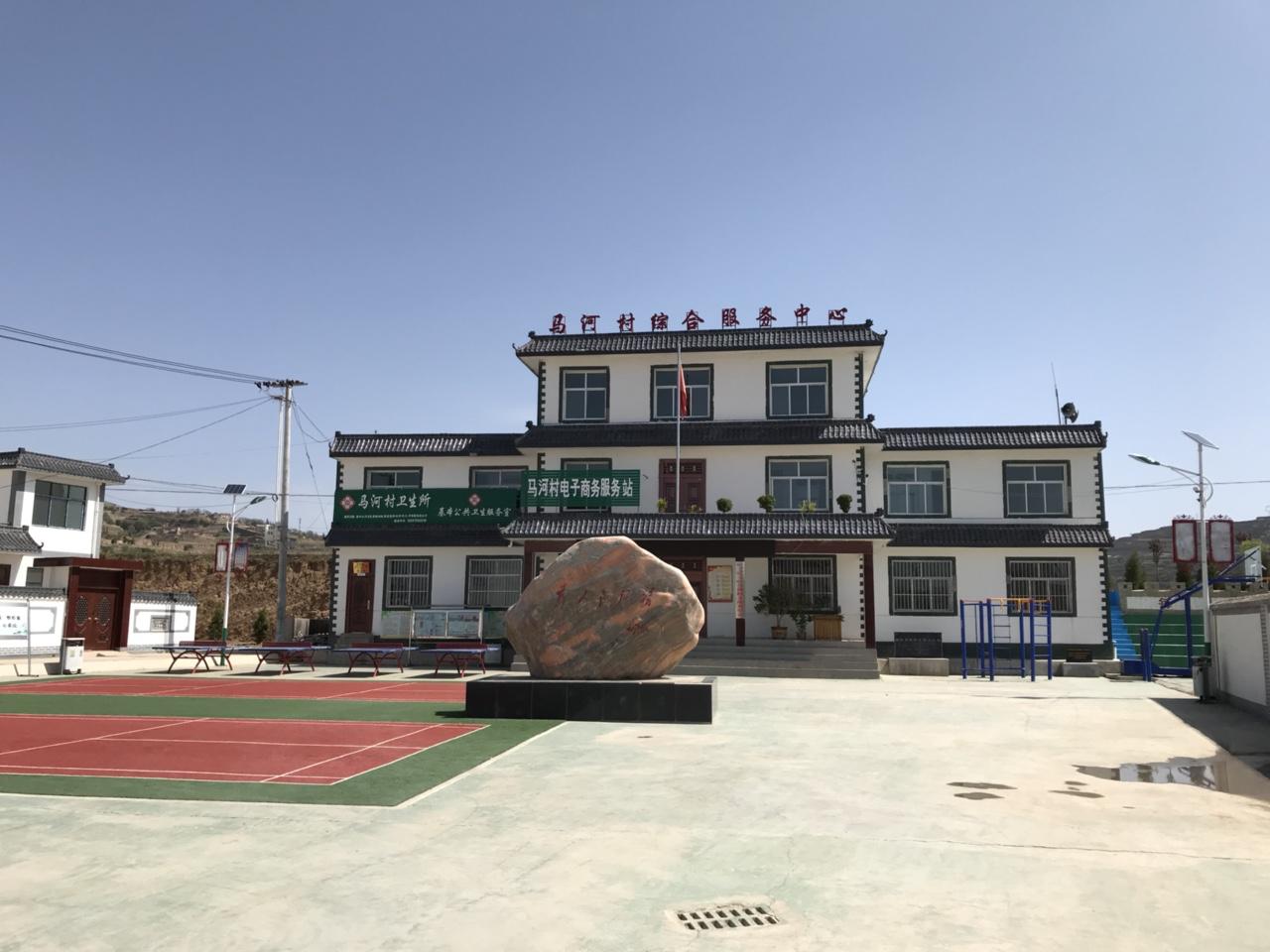 【文化惠民】龙山镇马河村综合文化服务中心风采