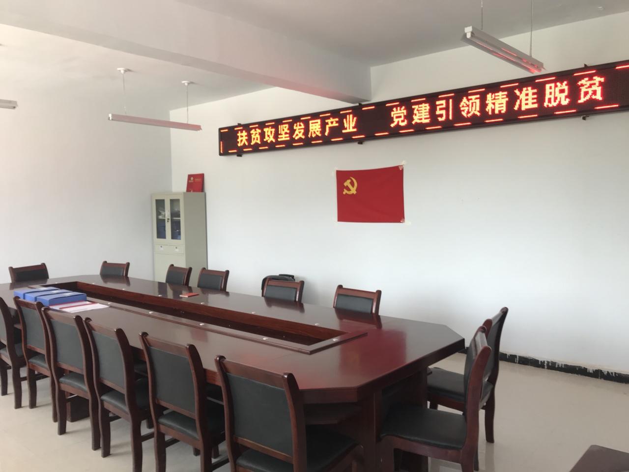 【文化惠民】恭门镇张巴村综合文化服务中心风采