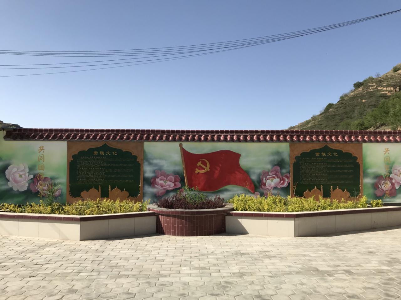 【文化惠民】大阳镇下李村综合文化服务中心风�