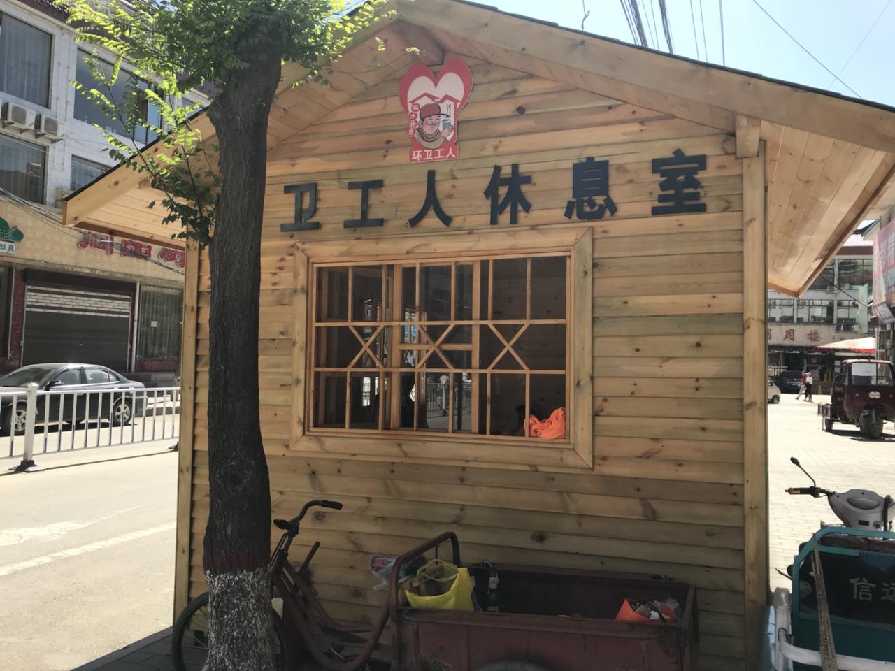 张家川县城的小变化
