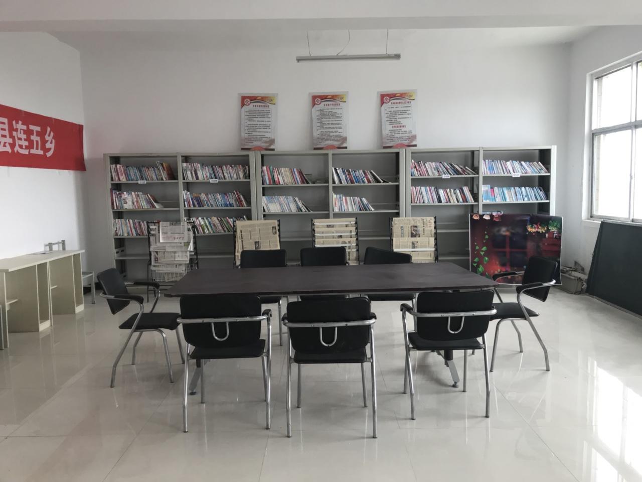 【文化惠民】连五乡兰家村综合文化服务中心风�