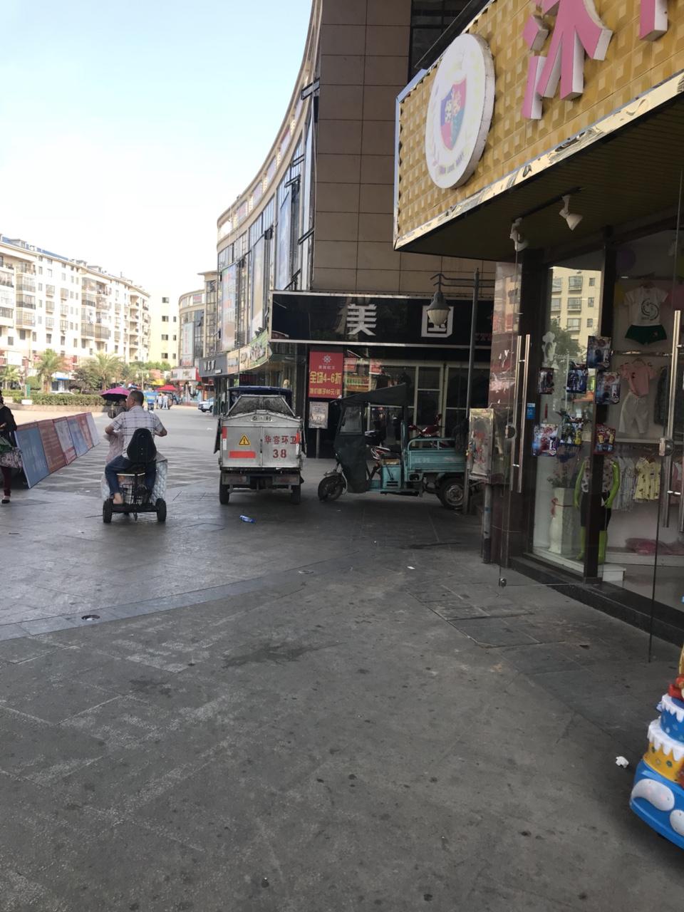 这是一个关于华容县城市广场垃圾场随便乱放的帖子,希望有关部门看到能解决,不能这样放在店子边上,