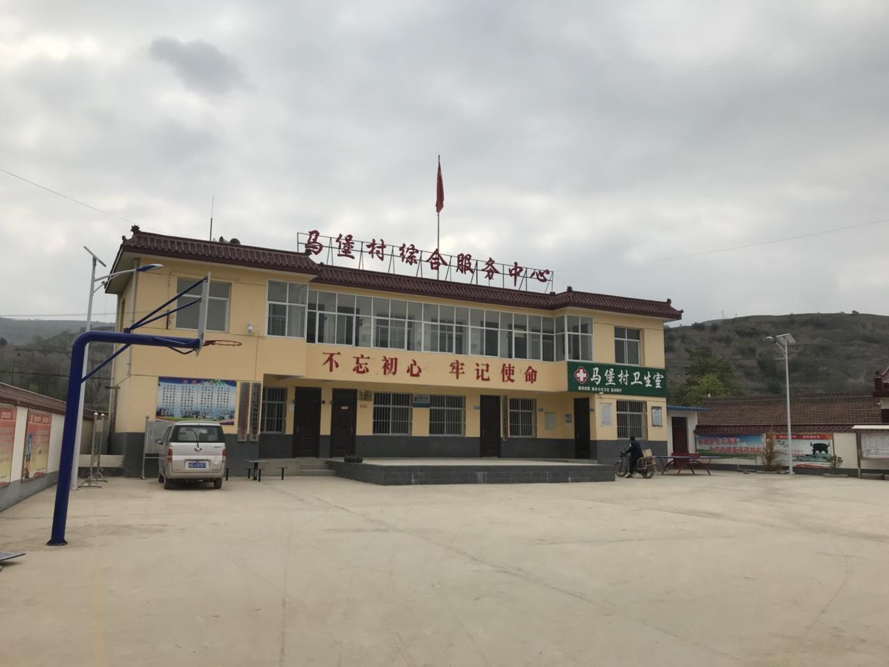 【文化惠民】马关镇马堡村综合文化服务中心风采