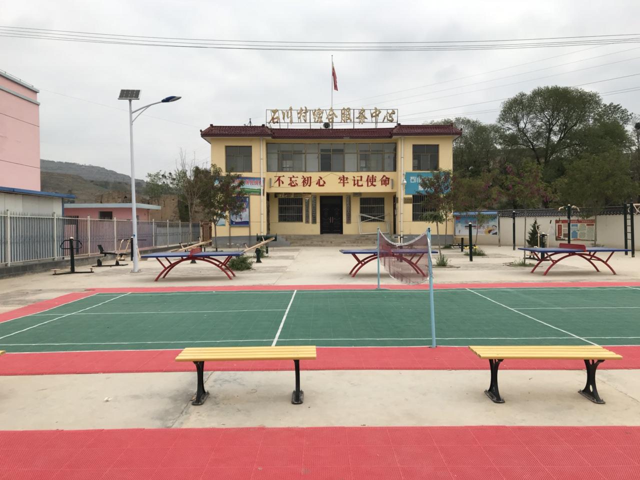 【文化惠民】马关镇石川村综合文化服务中心风采
