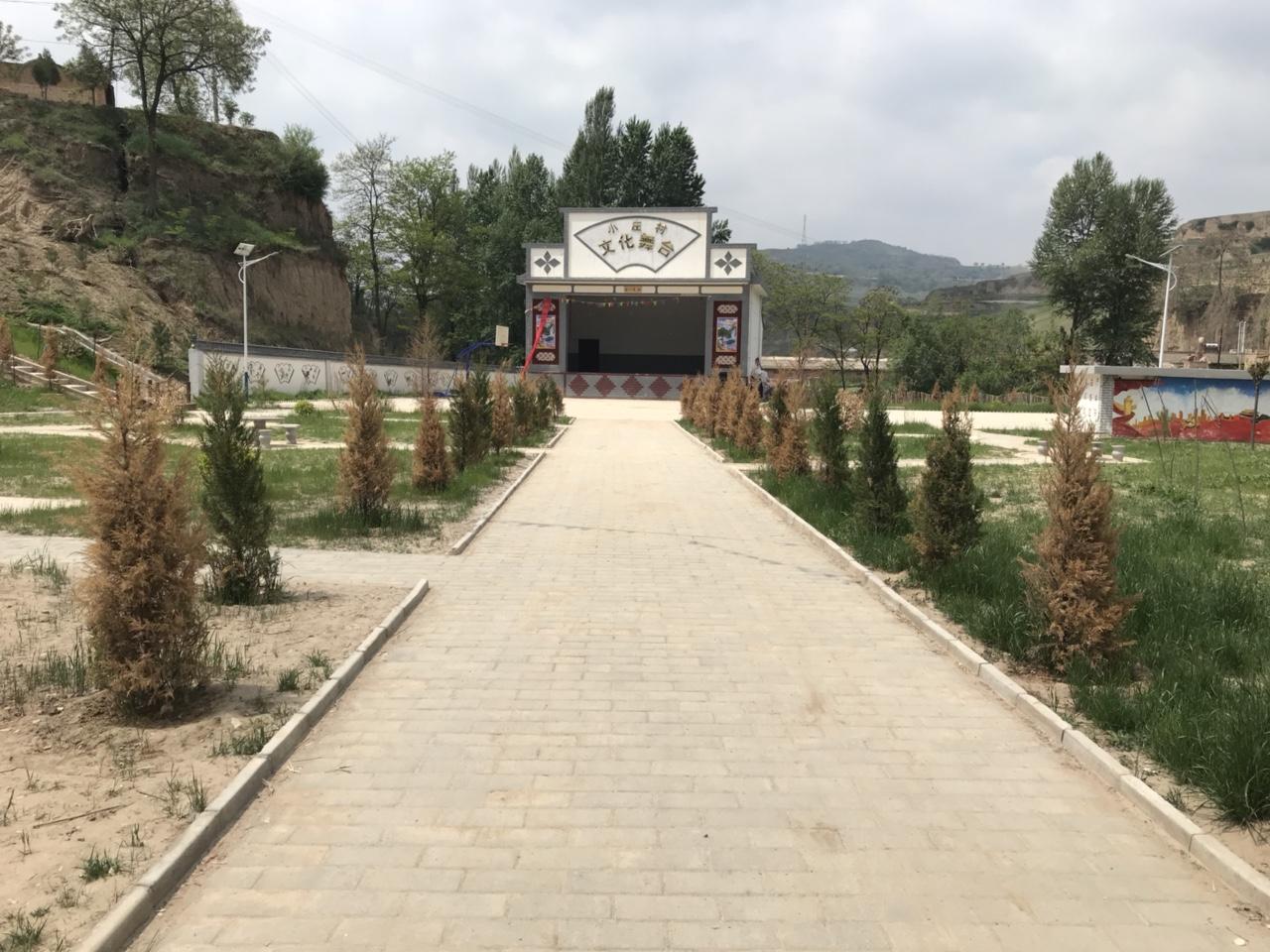 【文化惠民】马关镇小庄村综合文化服务中心风�