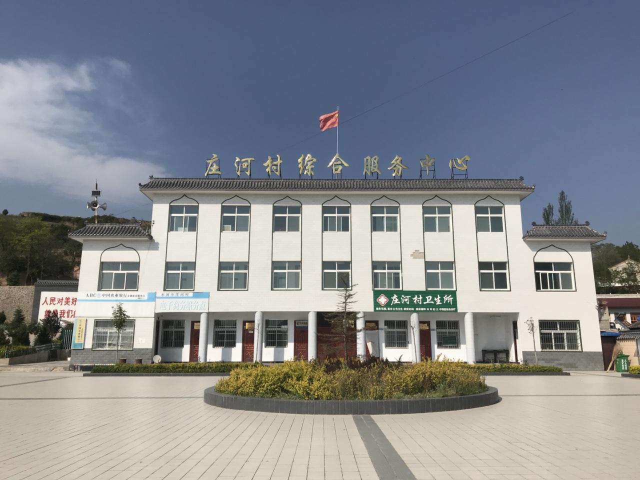 【文化惠民】木河乡庄河村综合文化服务中心风�