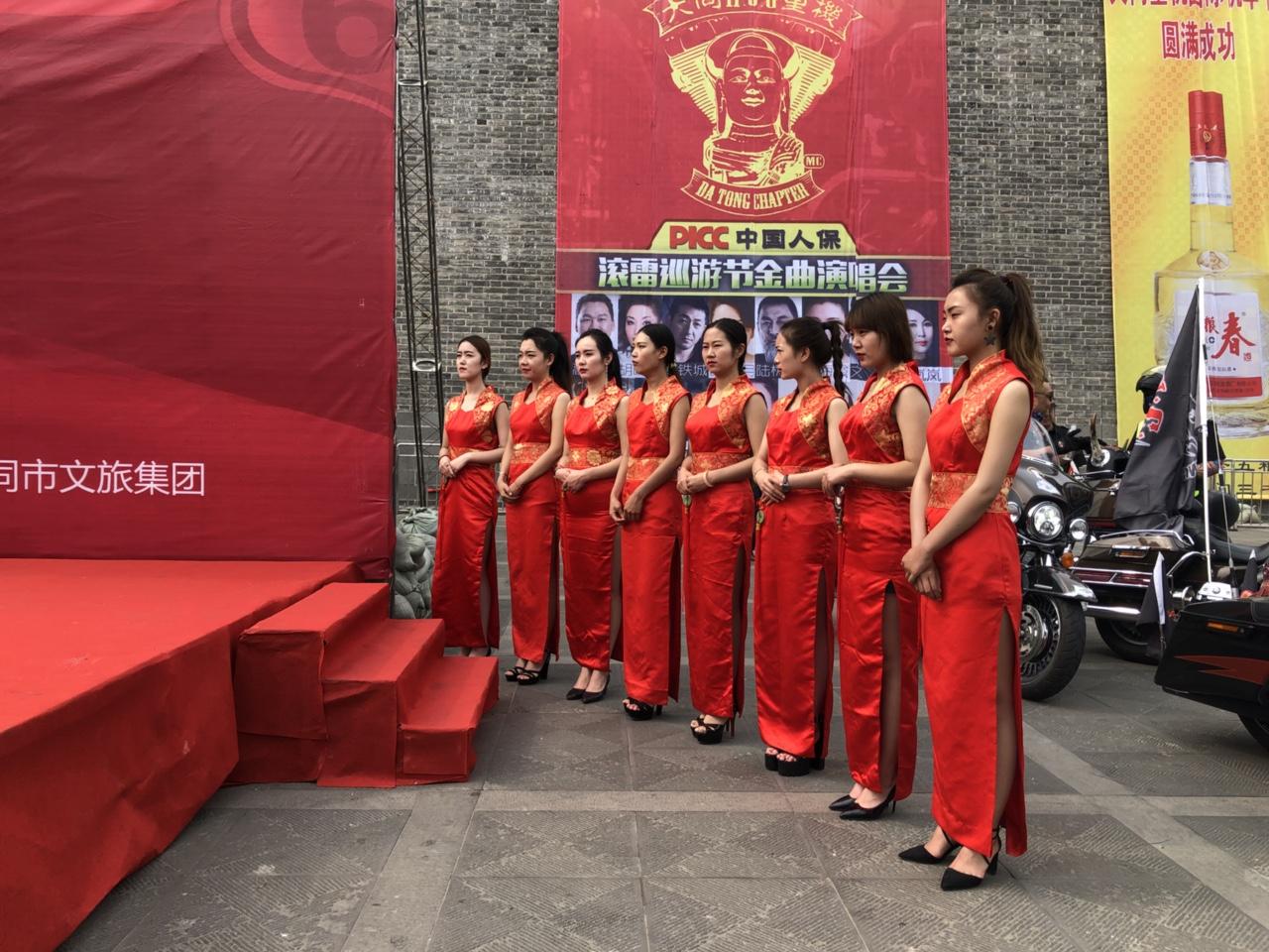 2018第二届大同重机国际摩托车滚雷巡游节盛大开幕―手机随拍