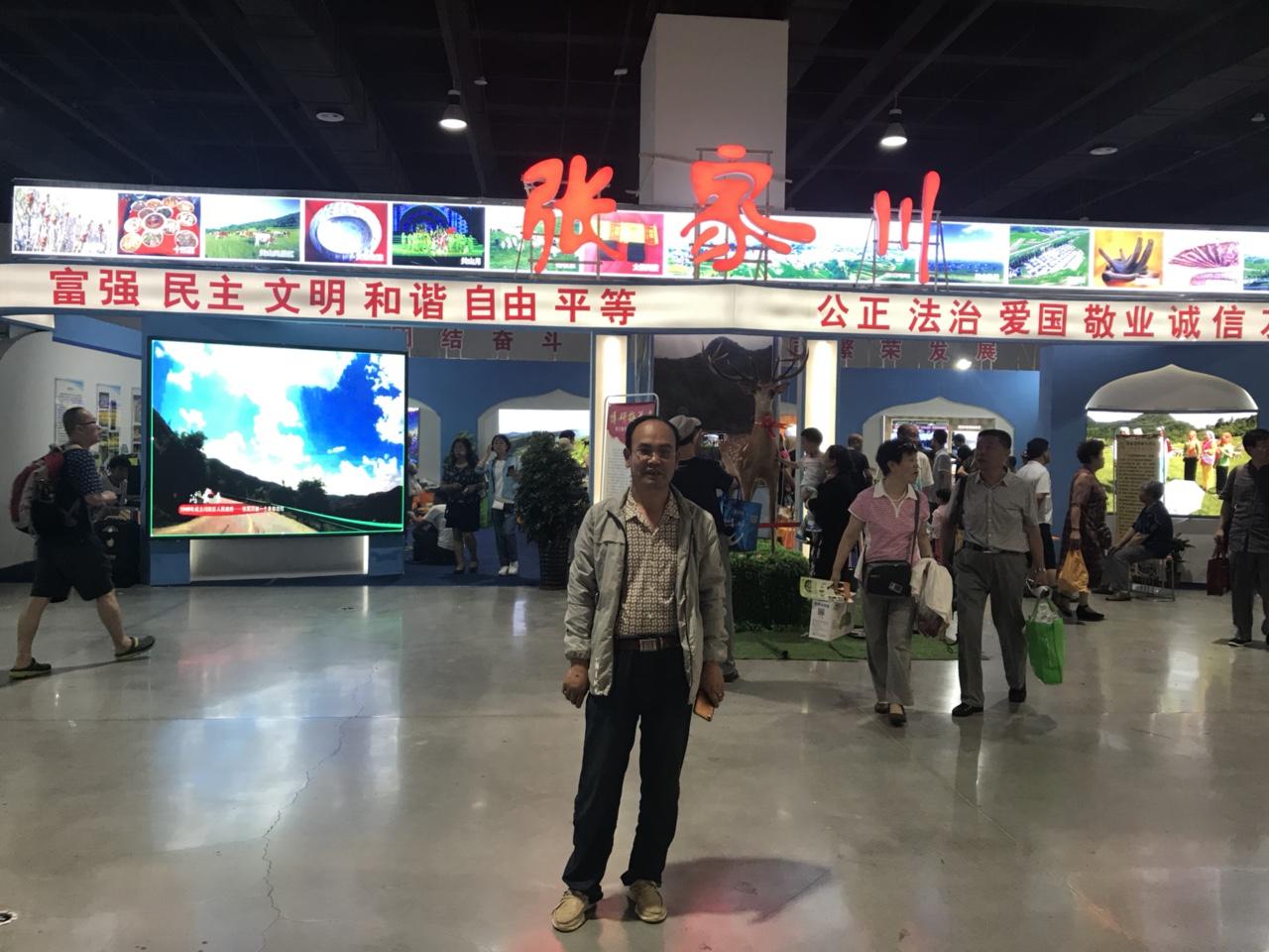 天水伏羲文化节张家川展区民族特色产品受热捧