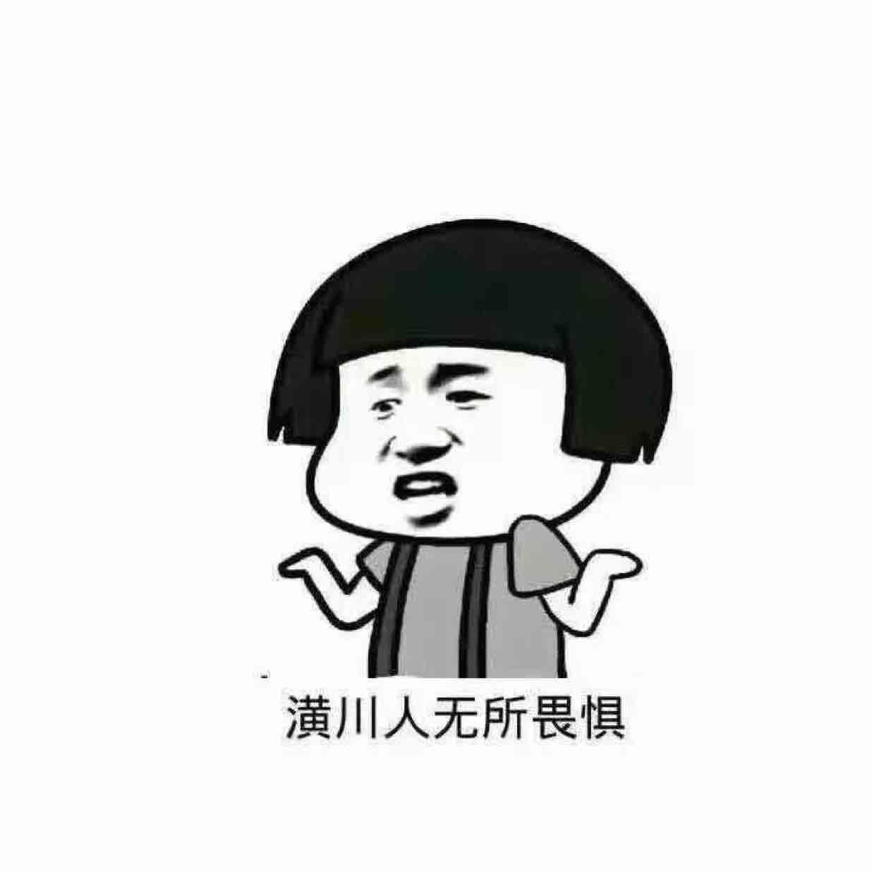 大爱@中国