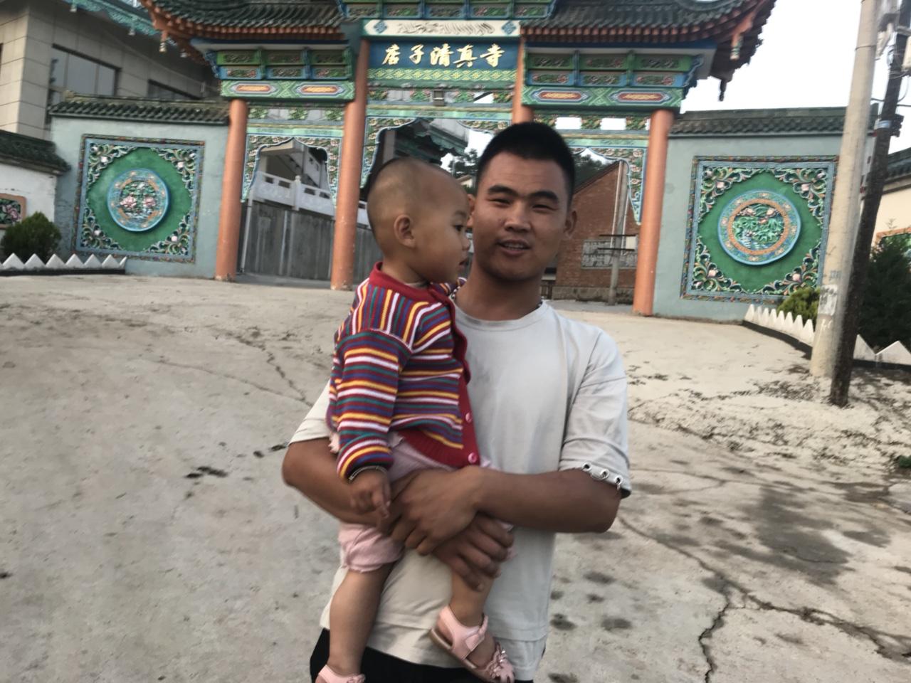 张家川在线航拍木河店子村