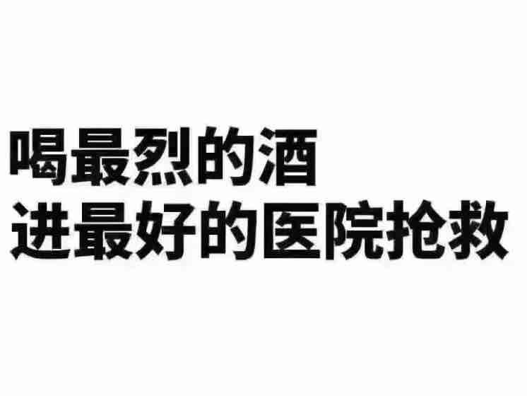 �瞑�_耿耿��淮り~