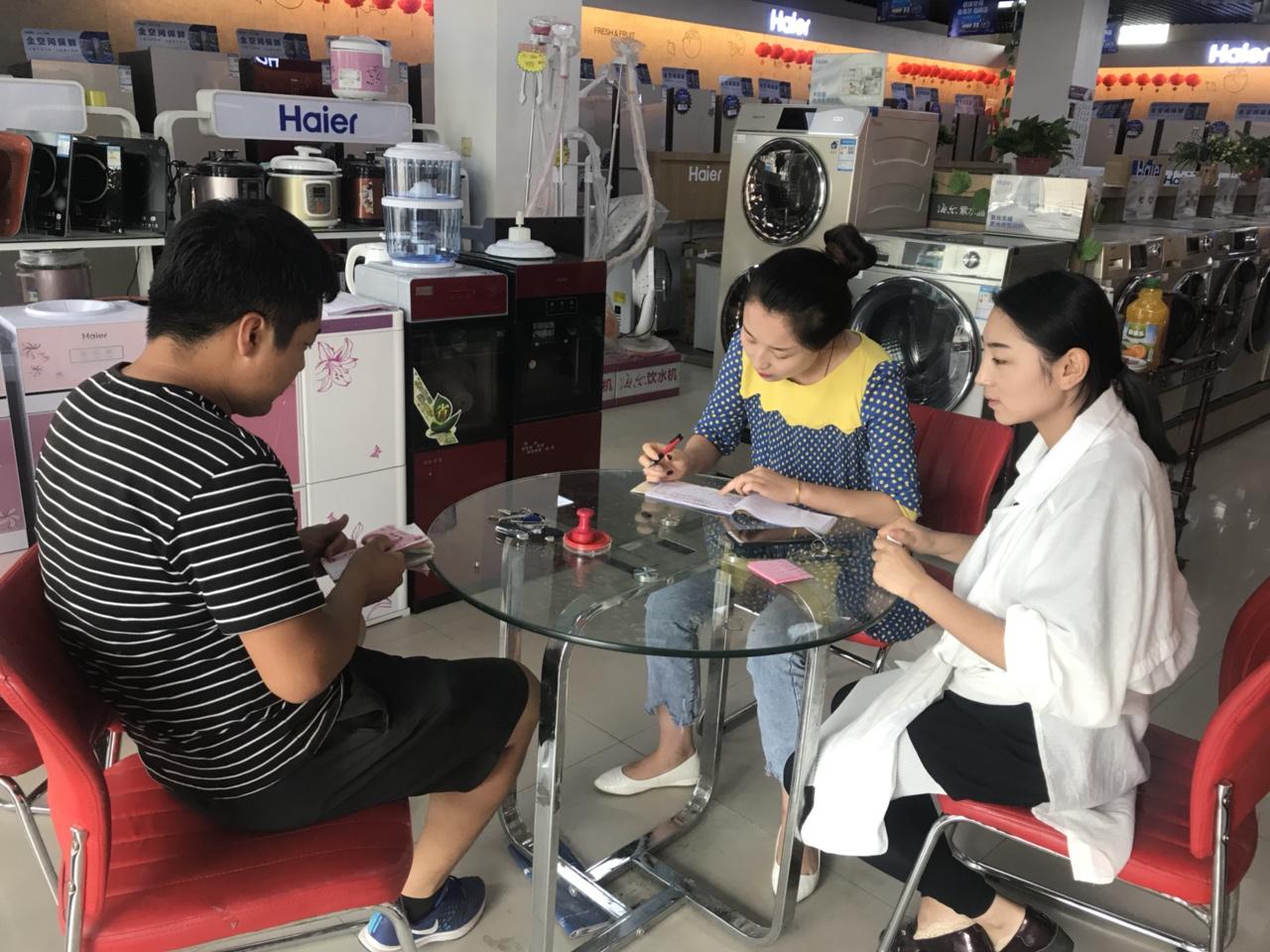 张家川在线和张家川高大上家电企业海尔家电达成战略l宣传合作