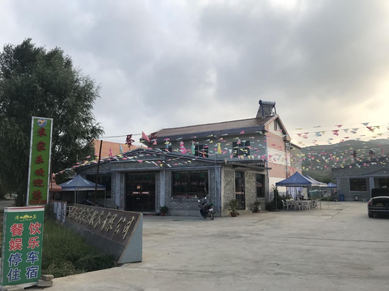 陕甘两省游客情有独钟关山云农家乐