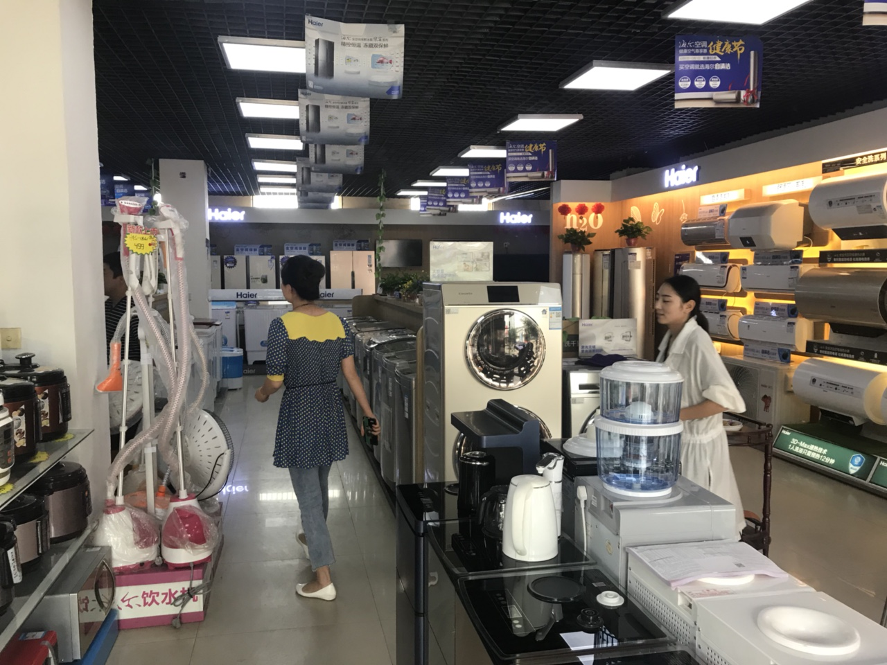 在张家川买家电,我只认海尔这个高大上的老品牌